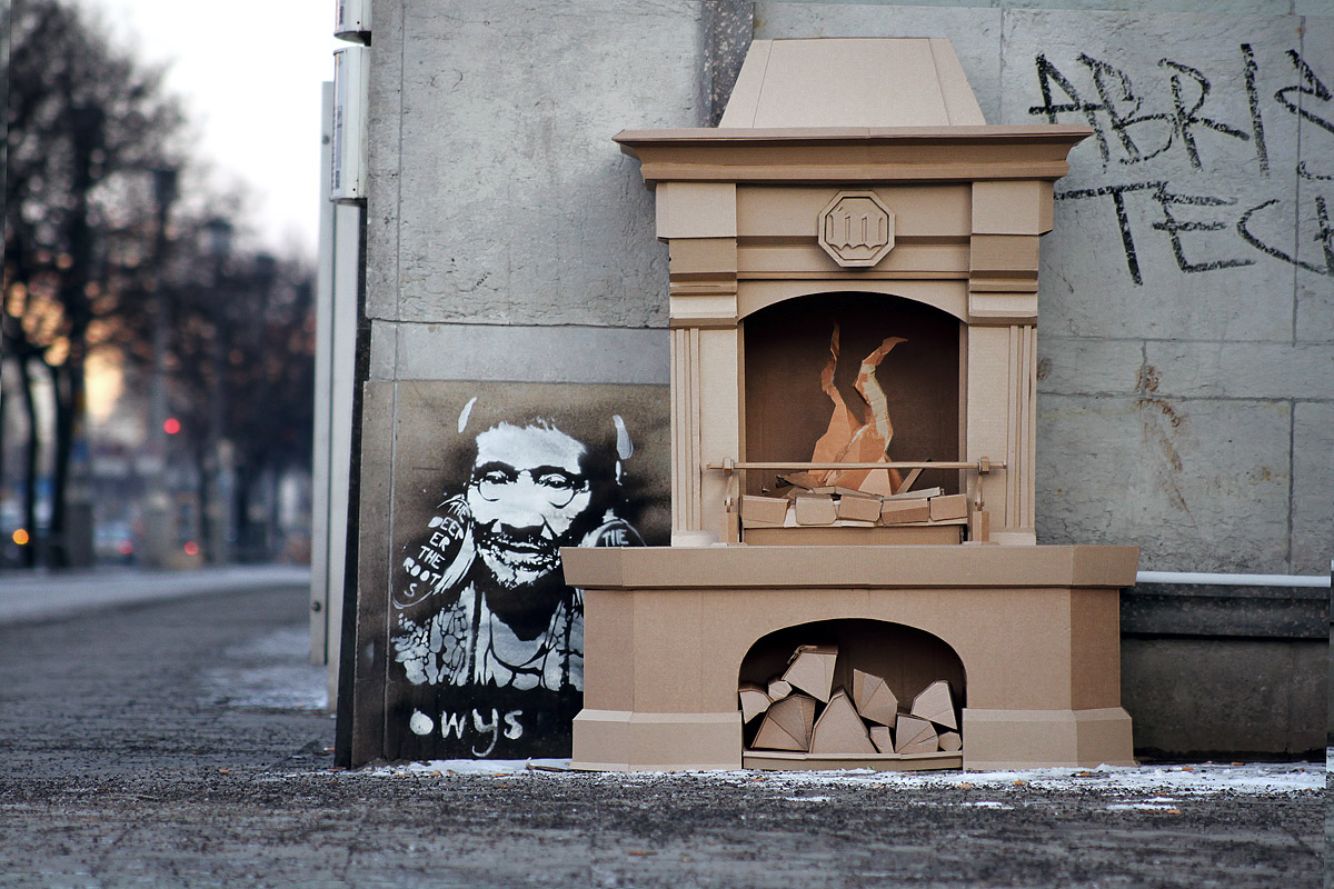 Bartek Elsner's Cardboard Sculpture